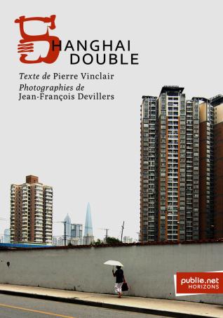 ShanghaiDouble-00